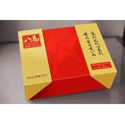 魁星印务|沈阳礼品盒|沈阳礼品盒图片