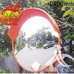 交通安全广角镜 凸面镜 反光镜 转角镜图片
