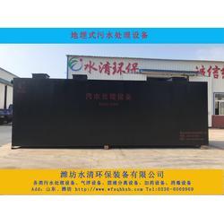 水清环保装备有限公司-四川一体化酒店污水处理设备图片