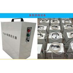 湖南医院污水处理厂家、医院污水处理厂家工艺、潍坊水清环保图片