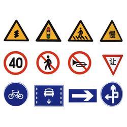 限速标志牌制作工程图片