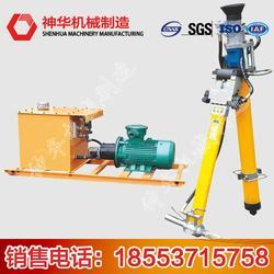 MYT-125/380液压锚杆钻机 液压锚杆钻机型号齐全图片