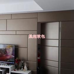 菏泽硬包 菱形硬包背景墙 凰超家具(推荐商家)图片