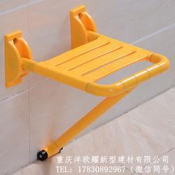 卫生间折叠浴凳 浴室上翻浴凳 折叠椅图片