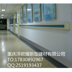 140型养老院医院走廊专用防撞扶手图片