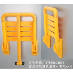 折叠浴凳无障碍老人残疾人孕妇洗澡沐浴椅防滑抗菌椅图片