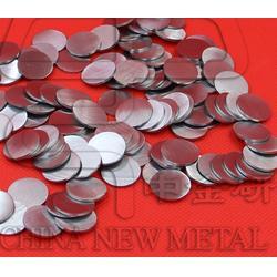 高纯金属 高纯铪颗粒,片状,丝状,块状,粉末状,靶材图片