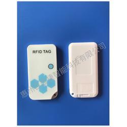 BSJ-2400D型2.4G有源RFID电子标签图片