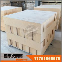 一级高铝砖-四季火高铝砖厂家-质优价廉图片