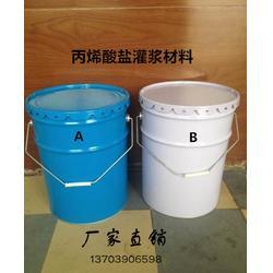 丙烯酸盐灌浆材料防水堵漏双组份水固化材料AB注浆液补漏胶图片