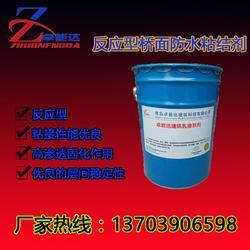 卓能达反应性桥面防水粘接剂不含水高渗透反应型厂家直销图片