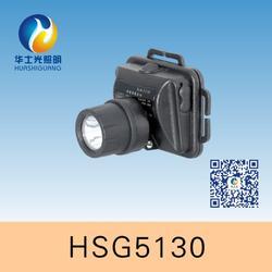 HSG1100微型防爆头灯图片