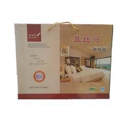 北京|电热毯礼品盒|电热毯礼品盒厂家图片