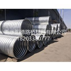 衡水汇德-镀锌拼装金属波纹管-镀锌金属波纹管涵图片