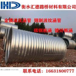 青海-金属波纹管涵厂家-波纹涵管品牌图片