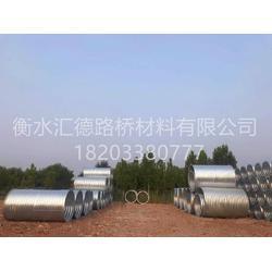 云南-金属波纹管涵厂家-波纹涵管型号图片