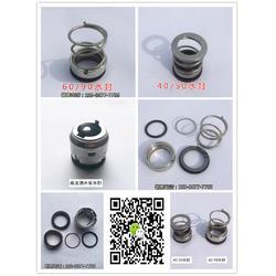 80QZF-60/90N洒水泵在哪买便宜厂家包邮图片
