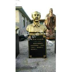 火锅人物铜人像 农耕人物雕塑 玻璃钢铜人定制厂家直销图片