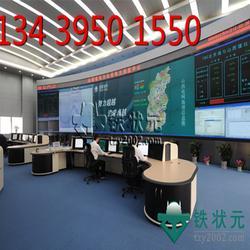 多联操作台  指挥中心控制台  可量身定制图片