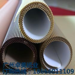 特种纸 彩色坑纸瓦楞纸工厂直销哪家好 卓美纸业有限公司图片
