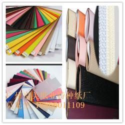 优质特种纸供应商 卓美厂家 特价出售坑纸瓦楞纸图片