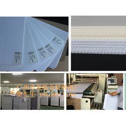专业生产坑纸 触感纸 珠光花纹纸厂家 卓美纸业质优价廉图片