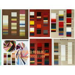卓美艺术纸 各种礼盒包装纸特种纸 厂家直销图片