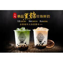 引发奶茶行业地震的黑糖老虎茶到底怎么样图片