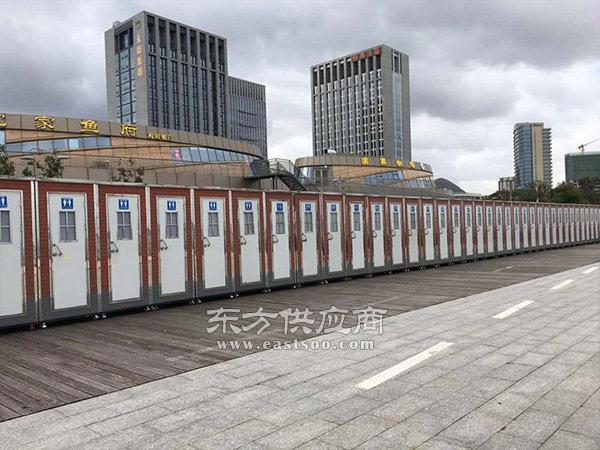 达远科技移动厕所、移动厕所、河北移动厕所图片