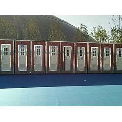 达远科技(图)_移动厕所租赁哪有卖_静海移动厕所租赁图片