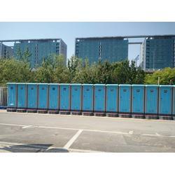环保移动厕所一般多少钱-达远科技-阜阳环保移动厕所图片
