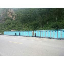 昆明移动厕所租赁-达远科技公司-移动厕所租赁图片