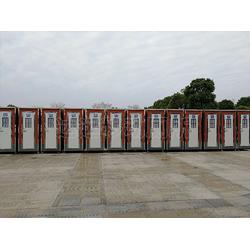 北京移動廁所租賃-達遠科技(在線咨詢)移動廁所租賃圖片