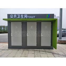 天津達遠科技(多圖)寧夏移動廁所租賃圖片
