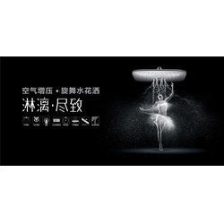 衛浴潔具廠家-良慶區衛浴-大不同建材圖片
