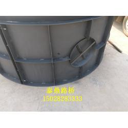圆形化粪池钢模具来图定制_圆形化粪池钢模具质量保证图片