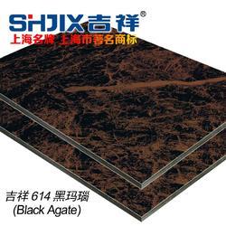 正宗上海吉祥铝塑板|湖南铝塑板出售|铝塑板专营图片