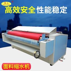 布料定型用什么機蒸汽縮水機圖片