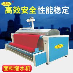 面料預縮水方法縮水機圖片