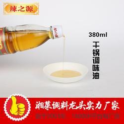干锅调味料|干锅调味料秘诀|【原创厂家】(优质商家)图片