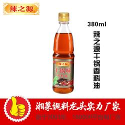 干锅调味油香味油、干锅调味油、【干锅油实力厂】(查看)图片
