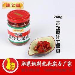 剁辣椒酱加工厂|剁辣椒酱|辣椒酱实力厂图片