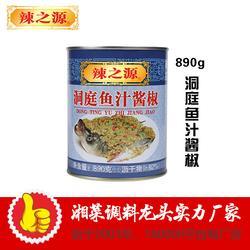辣之源实力厂(图)-鱼头剁辣椒生产厂-鱼头剁辣椒图片