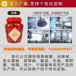 剁辣椒定制生产|剁辣椒定制|剁辣椒实力厂图片