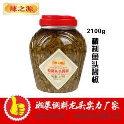 辣椒酱定制-辣椒酱定制厂家-辣椒酱实力厂(优质商家)图片