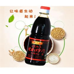 云南辣椒炒肉酱油-湖南辣椒炒肉酱油-辣之源(优质商家)图片