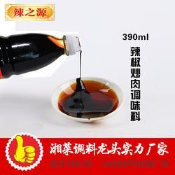 湖南辣椒炒肉酱油广告语-贵州辣椒炒肉酱油-辣之源(查看)图片