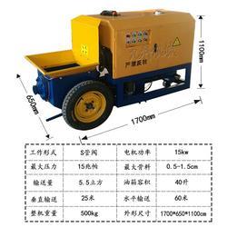 混凝土泵多少钱-混凝土泵-九科机械图片
