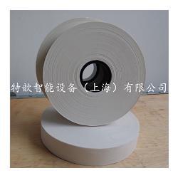20mm*150m覆膜纸带图片