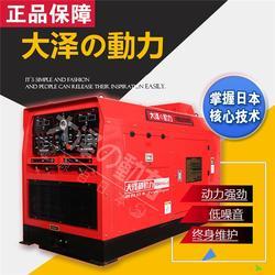 500A柴油发电电焊机带拖车图片